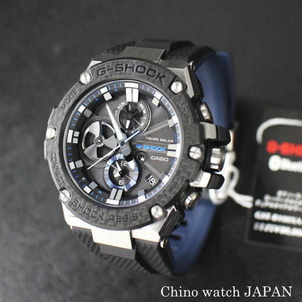 casio g shock gst